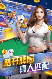 蕭山小游棋牌圖2