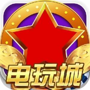鑫兴电玩城森林舞会