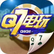 q7游戏电玩城