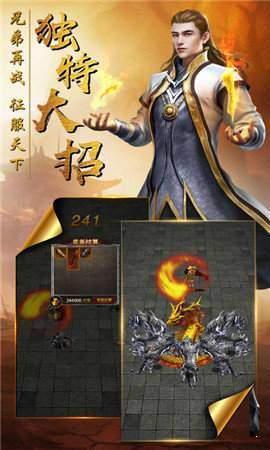 古剑Online图1