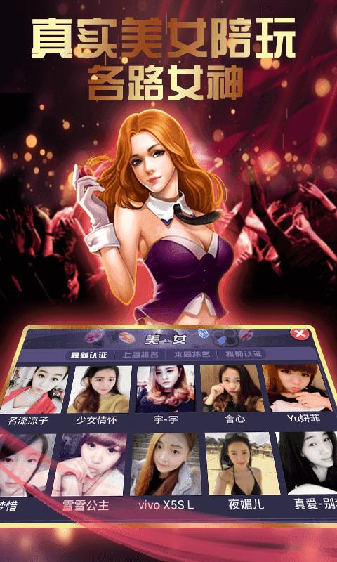 扑克游戏三打一图1