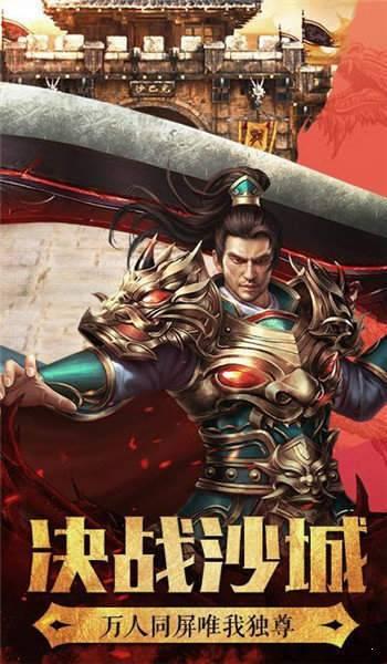 欲火龙城微变版图3