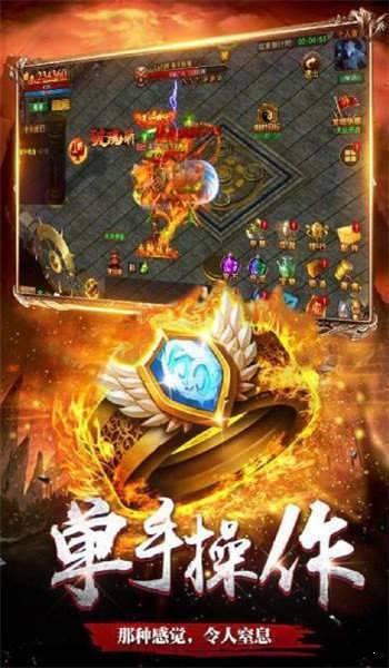 新魔天赤沙龙城复古版图2