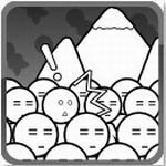 愚公移山游戏