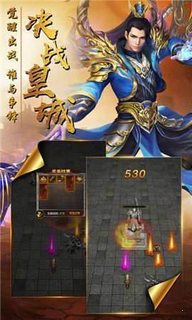 古剑Online图3