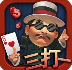 扑克游戏三打一
