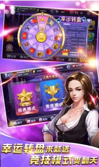 百盈娱乐app图2