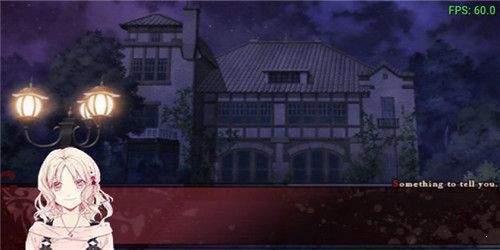 魔鬼恋人汉化版图3