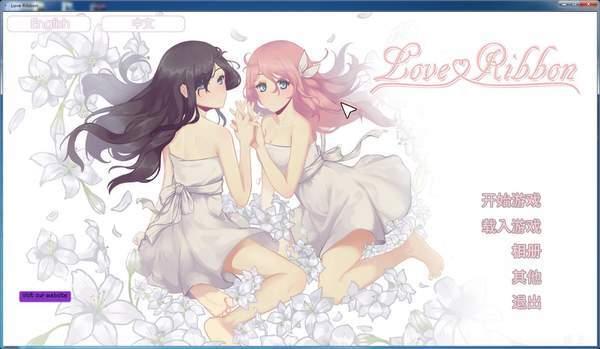 恋爱纽带汉化版图3