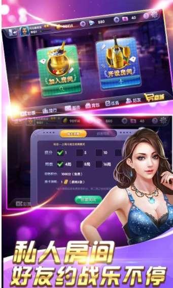 百盈娱乐app图3