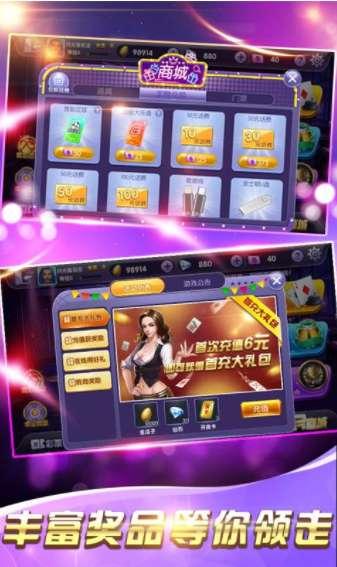 百盈娱乐app图1