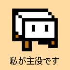 豆腐幻想史