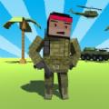 方塊特種士兵
