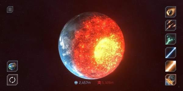 星球爆炸模擬器圖1