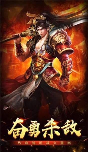 龍城至尊傳奇官網版圖1