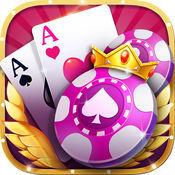 萬億棋牌app