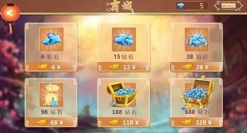京北棋牌圖2