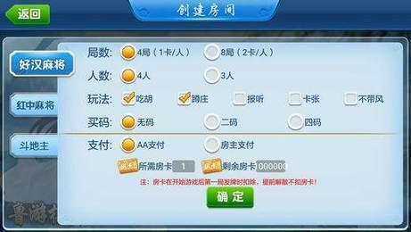 魯Q棋牌圖3