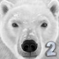 北極熊模擬器2