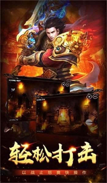 龍城至尊傳奇官網版圖2
