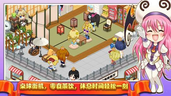 萌娘餐廳2破解版圖1