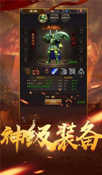 中華術士傳奇互通版圖2