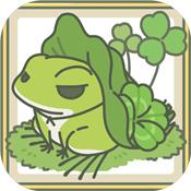 2020旅行青蛙中国正版