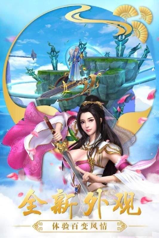 双修美人闯江湖图3