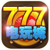 777鉆石電玩城