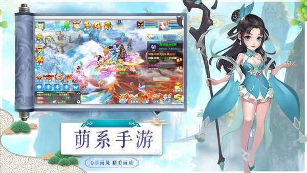 萌仙情缘海外版图2