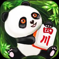 四川熊貓麻將