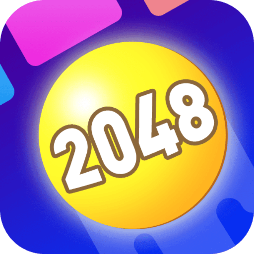 2048彈彈球紅包版