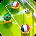 世界足球杯比賽