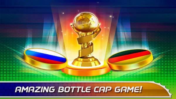 世界足球杯比賽圖2