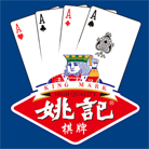 姚记棋牌1783 v1.7