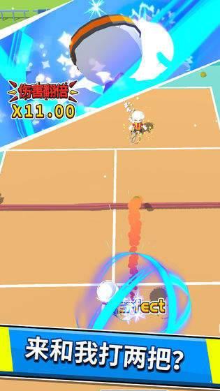 超能力網球圖3