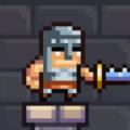 地牢里的劍