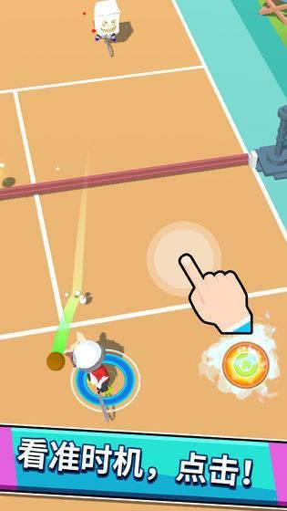 超能力網球圖2