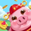 猪猪君要挺住红包版