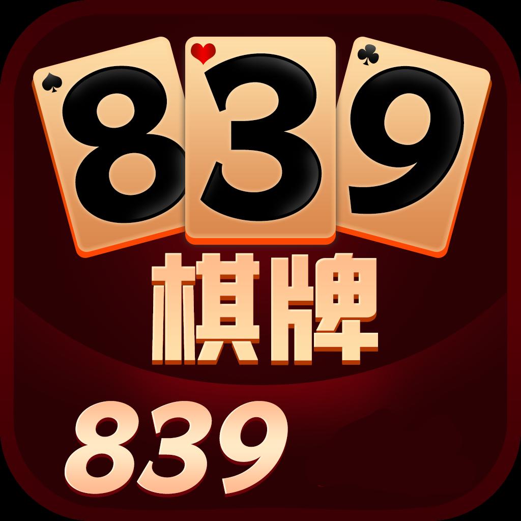 開元839棋牌