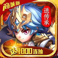 斗羅大陸神界傳說Ⅱ商城版