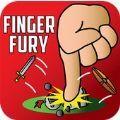 手指狂怒安卓版