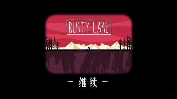 锈湖旅馆扑家汉化版图1