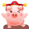 福氣滿滿豬(紅包版)