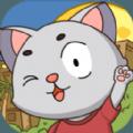 貓貓漲芝士紅包版