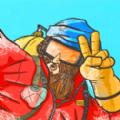 攀登英雄3D