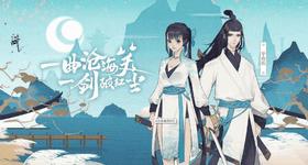 江湖手游排行榜2020