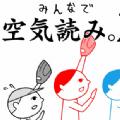 瀵熻█瑙傝壊妯℃嫙鍣�