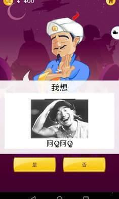 网络天才中文版图1