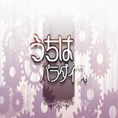 宇智波天国橙光游戏